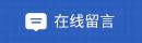 98亚虎游戏官网亚虎pt网站